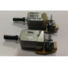 CN503-60006 Scanner Drive DC Motor for HP 125 126 127 128 175 176 177 225 226 277 477 8610 8620 5530 4515 4500 3545 4630 5740