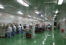 Guangzhou CMTouch Information & Technology Co.,Ltd