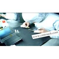 Guangzhou CMTouch Información y Tecnología Co., Ltd