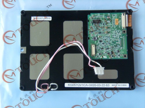 kg057qv1ca-g020-03-22-63-شاشة LCD