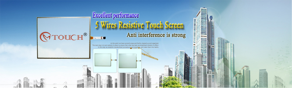 Guangzhou CMTouch Information & Technology Co.,Ltd