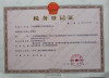 New State tax registration certificate