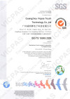 TS16949 certification of vicpas touch