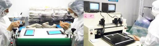 Guangzhou Vicpas Touch Technology Co.,Ltd