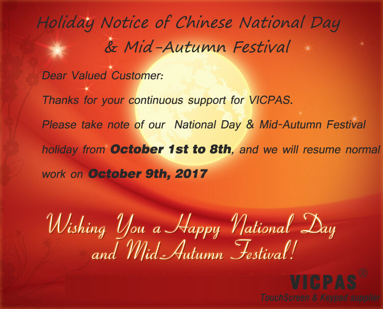 VICPAS Holiday Notice of Chinese National Day & Mid-Autumn Festival .