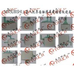 mitsubishi série à écran tactile