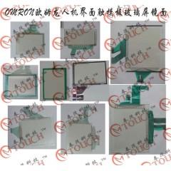 OMRON الشاشات التي تعمل باللمس لوحة الزجاج
