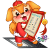 2018, Happy Spring Festival -- Year of the Dog
