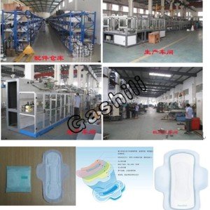 Shifting type Double Wings Sanitary Napkin Machine With Fast & Easy Packing