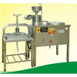 hot-selling soy milk making machine 0086-13643842763