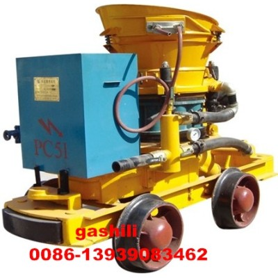 Good quality  Shotcrete machine 0086-13939083462