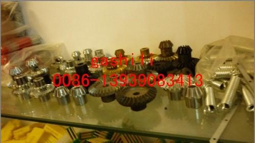 Gear wheel, honey gear, good quality honey extractor gear