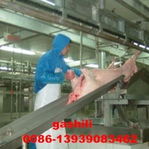 Bridge type spilt pig slaughter machine 0086-13939083462