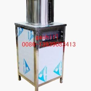 Automatic Cashew peeling machine, good quality cashew peeler