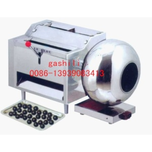 small multi-purpose Chinese medicine pill machine