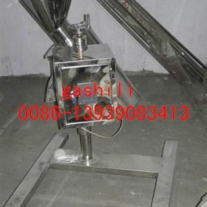 Rapid granular making machine