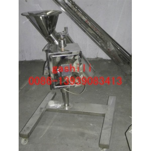 Rapid granular making machine
