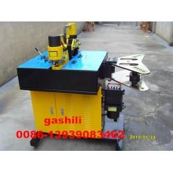 Hot selling Busbar processing machine GLVHB-501 0086-13939083462