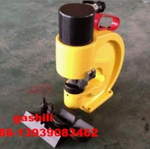 Split hydraulic punching machine 0086-13939083462