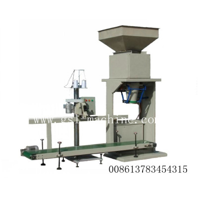 Electronic Fertilizer Packing Machine from henry