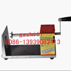 hot selling manual type Tornado potato maker