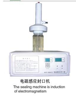 electromagnetism honey sealing machine    0086-15890067264