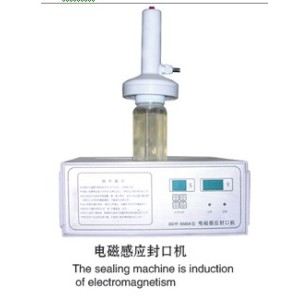electromagnetism honey sealing machine    0086-15890067264