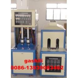 Good quality plastic bottling machine 0086-13939083462