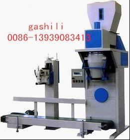 Hot selling weighing granule packaging machine with conveyor