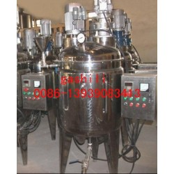 liquid detergent equipment