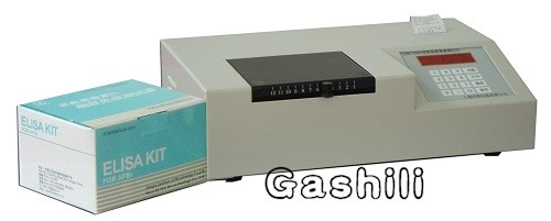Food aflatoxin analyzer