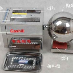 small multi-purpose Chinese medicine pill machine