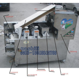 Dumplings skin machine 0086-13643842763
