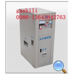 cabinet rice machine 0086-13643842763
