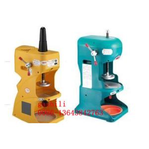 Ice Shaver Ice crusher 0086-13643842763