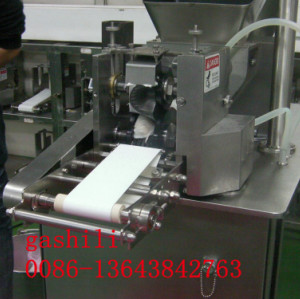 Multi-functional Hargao machine 0086-13643842763