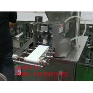 Multi-functional Hargao machine 0086-13643842763