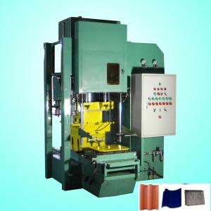 Terrazzo pressing  machine,Terrazzo tile machine   008613783454315