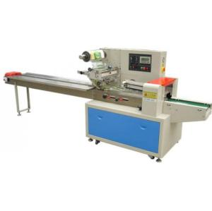 Horizontal square packing machine from henry