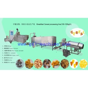 Cheese ball making machine, cheese puffs machines, corn puffs machines