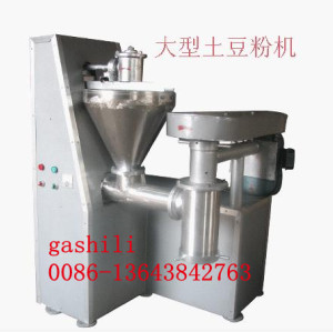 Potato powder machine 0086-13643842763