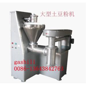 Potato powder machine 0086-13643842763