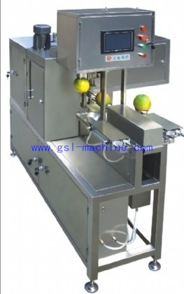 Lemon skin peeler, Lemon skin cutter   0086-15890067264
