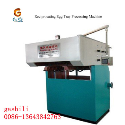 2013 New type hot selling reciprocating egg tray processing line