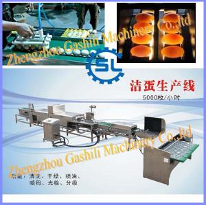 New type save energy washing egg production line