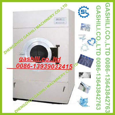 High efficience stainless steel clothes washer and dewater machine