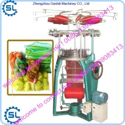 good quality Plastic mesh bag making machine