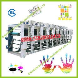 hot selling Functional series printing machine