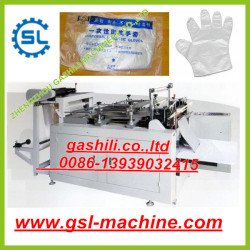 Best selling One time film glove making machine
