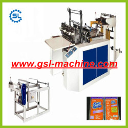 China manufacture plastic bag making machine